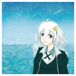 LunaBirth+StarBury+おまけ(ダウンロード版)