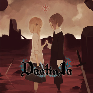 DastinIa/The Root of Heads