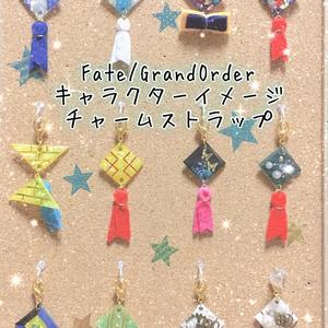 FGOキャラクターイメージチャームストラップ