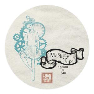 マスキングテープ『女学生と歯車』