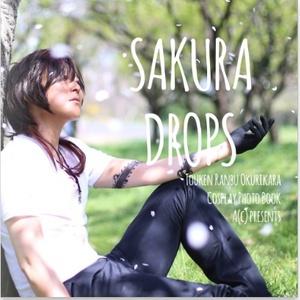 SAKURA DOROPS