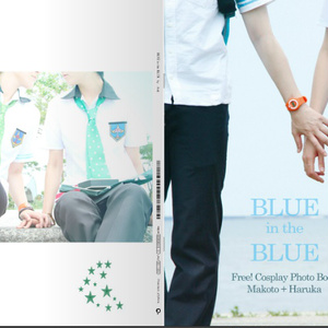 Free!  『Blue in the Blue』