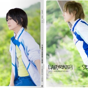 Free!  『Labyrinth -SECOND-』