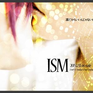 Free! 「ISM」