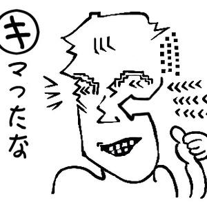 ピープル〜ゆかいな人々〜