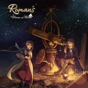 1st Full Album『Roman's』