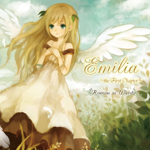 2nd CD 『Emilia  ~the First Chapter~』 ダウンロード版