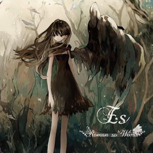 6th CD 『Es』
