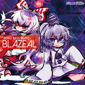 BLAZEAL