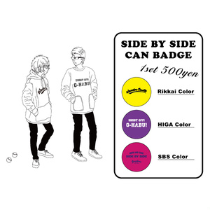 Side by Side 缶バッジ