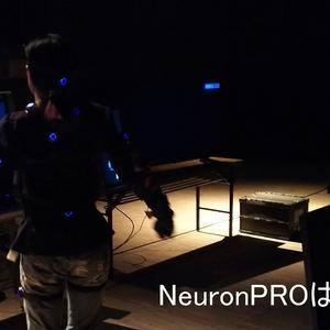 現場人から見たNeuronPROの雑感 ~NeuronPROのメリデメ~