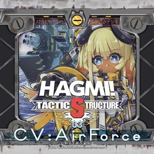 メカ少女カードゲーム「HAGMI! TACTICSTRUCTURE」【構築済みデッキ】