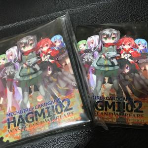 「HAGMI!」カードスリーブ02「総力戦」
