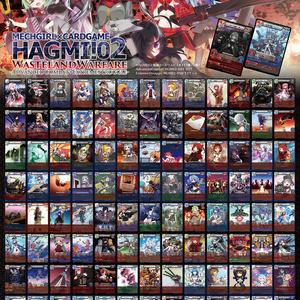 【カードのみ】HAGMI!02 WastelandWarfare AdvancedCombat + ExtremeStruggle-