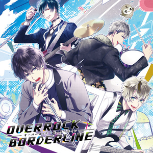OVERROCK BORDERLINE [Special Disc:0]