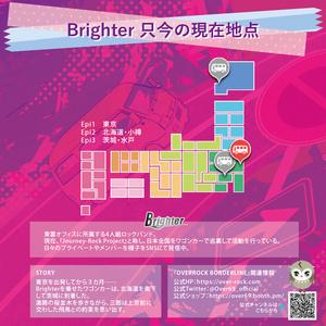 [ドラマCD]桜の約束(over69-エピソード3-)