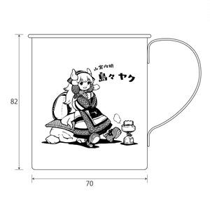 【完売】島々ヤクちゃんステンレスマグカップ