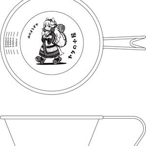 オリジナルシェラカップ【販売終了】