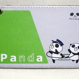 Pandaパスケース