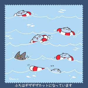 マイクロファイバークロス(おさばぷかぷか)