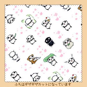 マイクロファイバークロス(パンダがいっぱい)