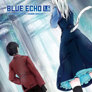 ブルー・エコー1.5