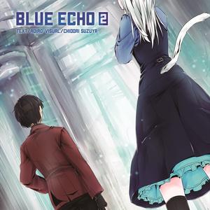 ブルー・エコー2
