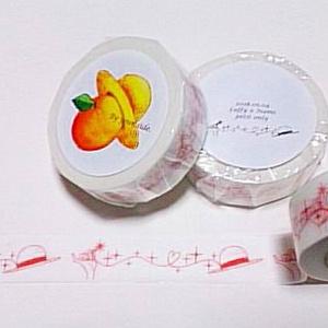 ルナミ マスキングテープ