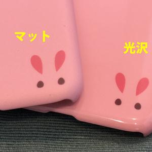 東雲めぐちゃんスマホケース iPhone X用【マット仕上げ】