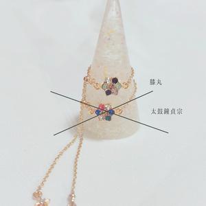 ★刀剣男士モチーフチェーンリング【2点まで】