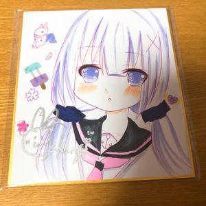 ユニコーンちゃん 色紙