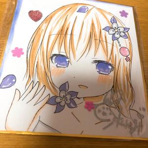 ココアちゃん 色紙