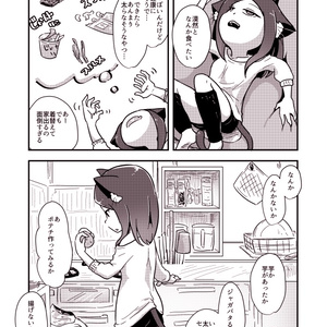 家にあるものだけでなんか食べたい