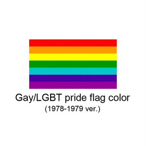 GAY PRIDE <ゲイ> 缶バッジ