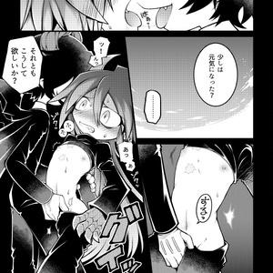 砂濱通信 vol.1