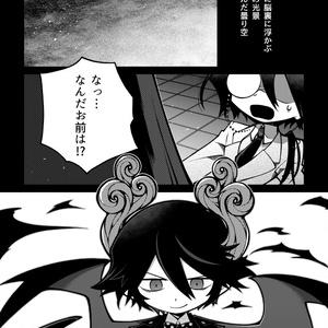 海に沈む花束 -砂濱通信 vol.2-