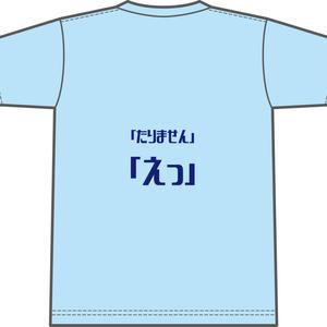 花騎士Tシャツ「ネリネ」 size:M/L