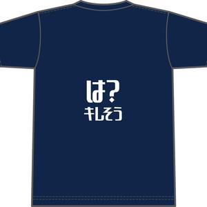 花騎士Tシャツ「イベリス」 size:M/L