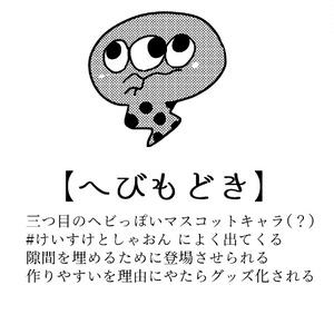 缶バッジセット/共同創作キャラ