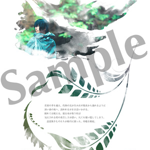 【NO.6(原作)コスプレ写真集】Memento mori
