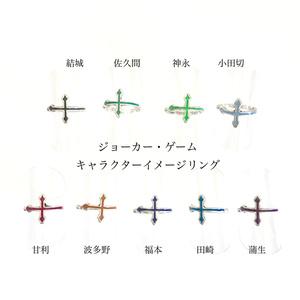 【GJ】十字架リング