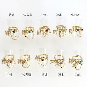 【JG】 人造石の指輪