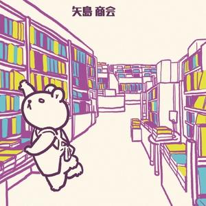 今日のくまちゃん Vol.1