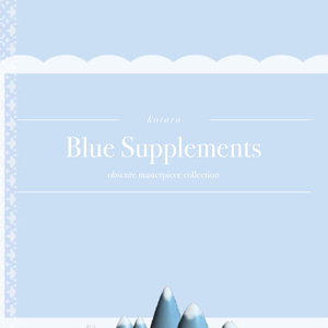 Blue Supplements