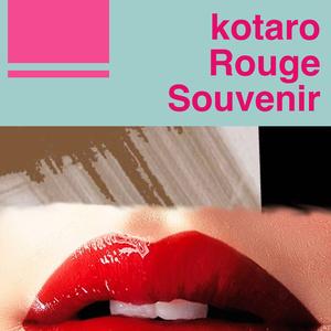 Rouge Souvenir