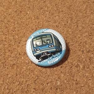 缶バッジ - 電車A