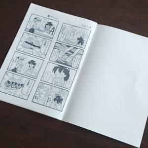 4コマ漫画「福井のアイドル鯖江ちゃん」