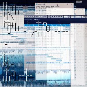 バグ・レポート - instrumental