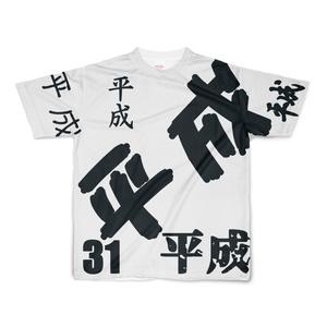 平成メガ盛りTシャツ