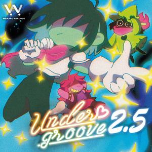 UnderGroove 2.5